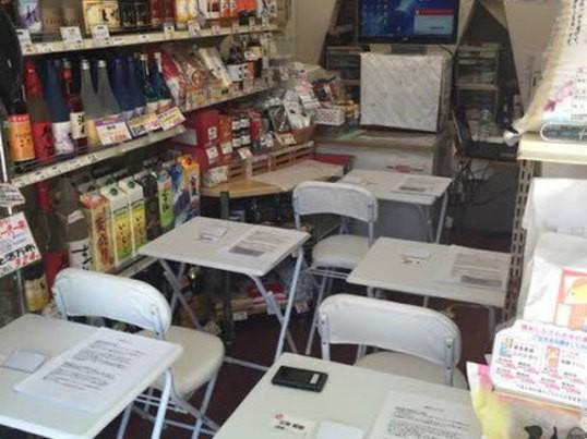 地域ビジネス店舗集客の為のマーケティングテクニックセミナーIN尼崎の画像