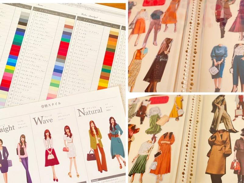 🌸40代からの洋服選びと魅せ方UPレッスン40分の画像