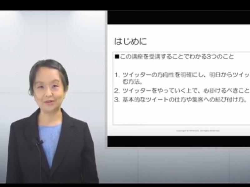 【ストアカ講師向け】継続的に申し込みが入る!ツイッター活用講座の画像