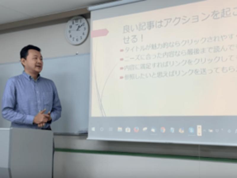 【初心者でもOK】WordPress(ワードプレス)成果アップ講座の画像