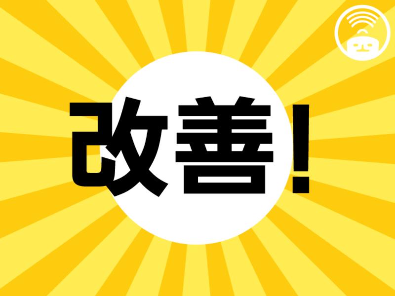 【祝!出版】新しい「デザイナーのトリセツ」のすすめの画像