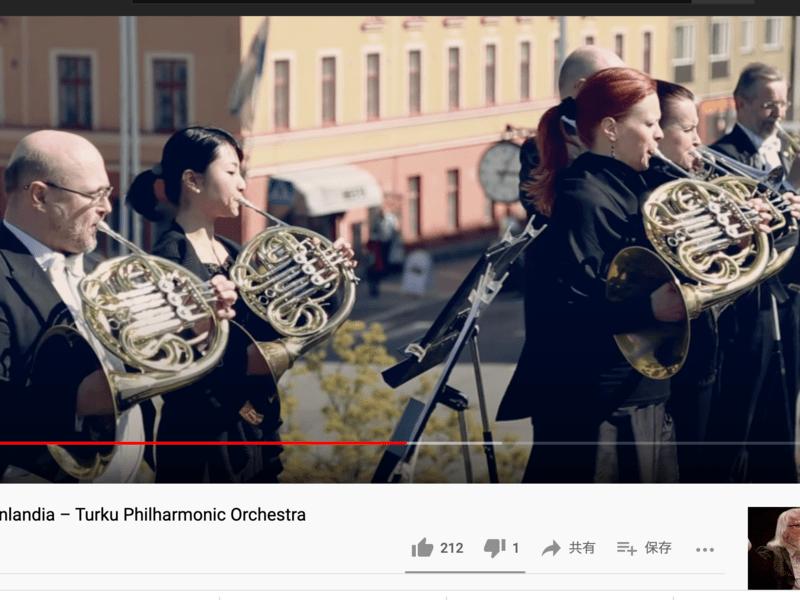 【音楽】30分で気軽にオンラインホルンレッスン【初心者歓迎】の画像