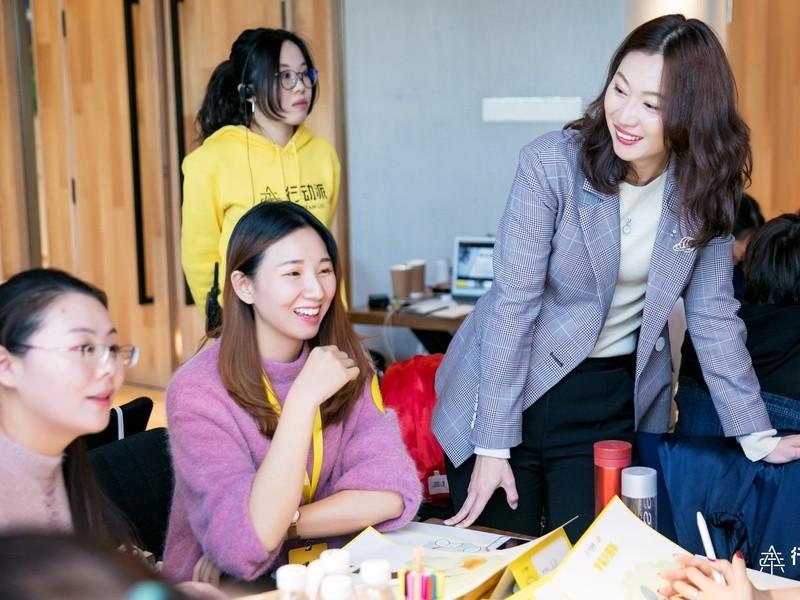 【中国起業家特別講演】中国行動派の原点・DREAM  LISTの画像