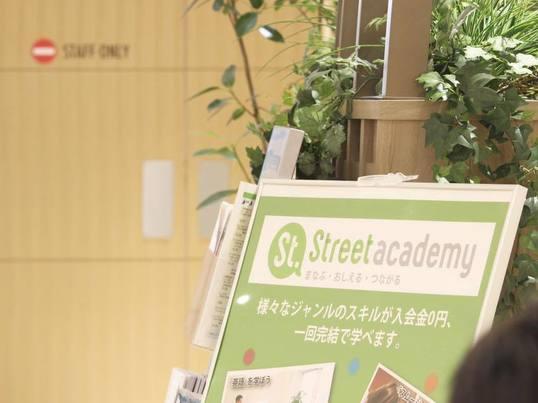 【博多マルイ開催】新・スマホ1台1000いいね!インスタグラム講座の画像