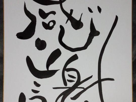 Detail1 e0695c7e df6f 4df2 b57c c6ff81a6864a