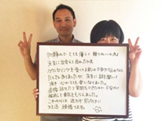 不妊・妊活の専門家・中野先生から教わる「妊活勉強会」の画像