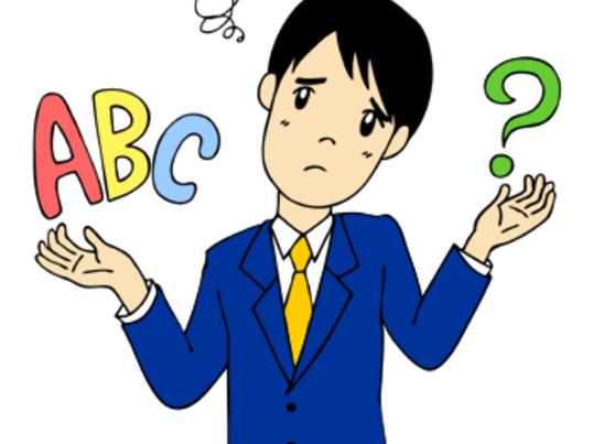 「話せる」英語を身につけよう!TEDを使った実践的英語学習法講座!の画像