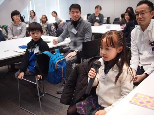 親子でアナウンサーの仕事体験!現役女子アナから学ぶ声の出し方教室の画像
