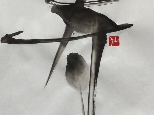 折々の、一文字で描く墨手紙の画像