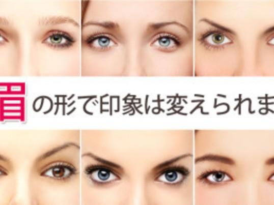 自分に似合う眉を作りませんか?眉カットとメイクの方法をお伝えしますの画像
