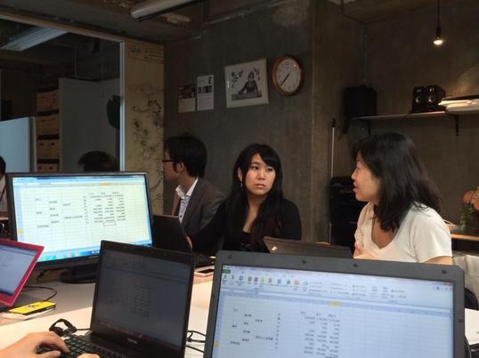エクセルで学ぶビジネス・シミュレーション①超入門(名古屋)の画像
