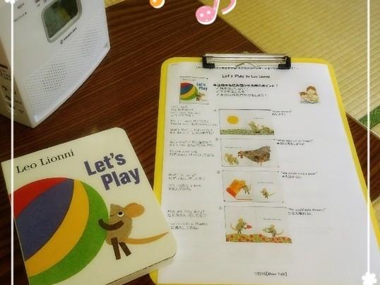 「英語絵本の読み聞かせをマスターしちゃおう!」ママさん英語学習会の画像