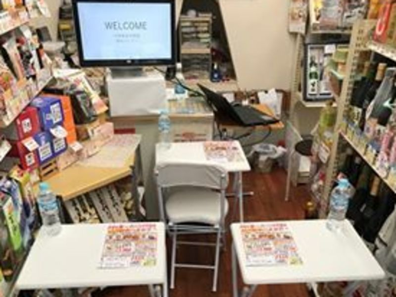 【地域ビジネス店舗集客】オンライン・オフライン・テクニックセミナーの画像