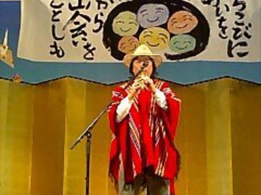 「アンデスの笛ケーナ」体験レッスンの画像