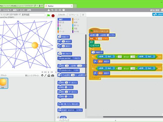 Scratchで覚える、大人のためのプログラミングのキホンの画像