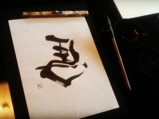 鎌倉の古民家でのんびり年賀状づくり&宛名書きの画像