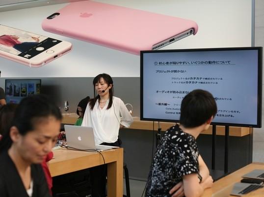 Apple認定トレーナーが教えるLogic ProX 【初級編】の画像