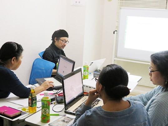 1日で学ぶWordPressホームページ制作 1人からも開催の画像