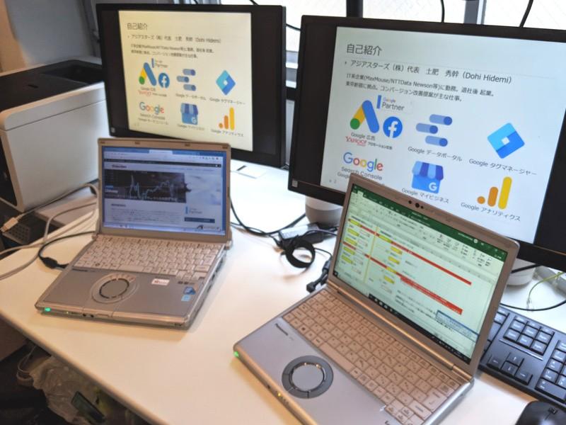マンツーマン Webマーケ総合 戦略までの画像