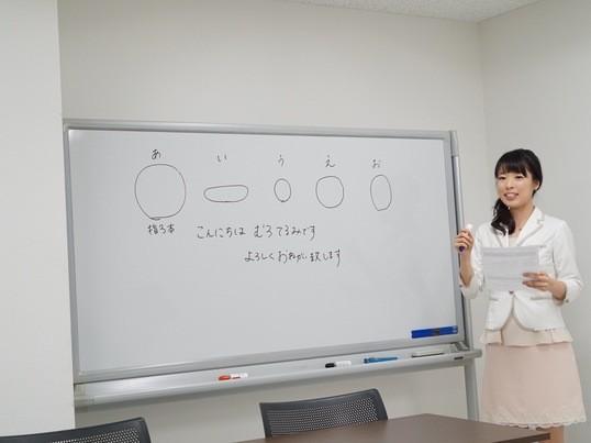 経営者のための伝え方講座Part2の画像