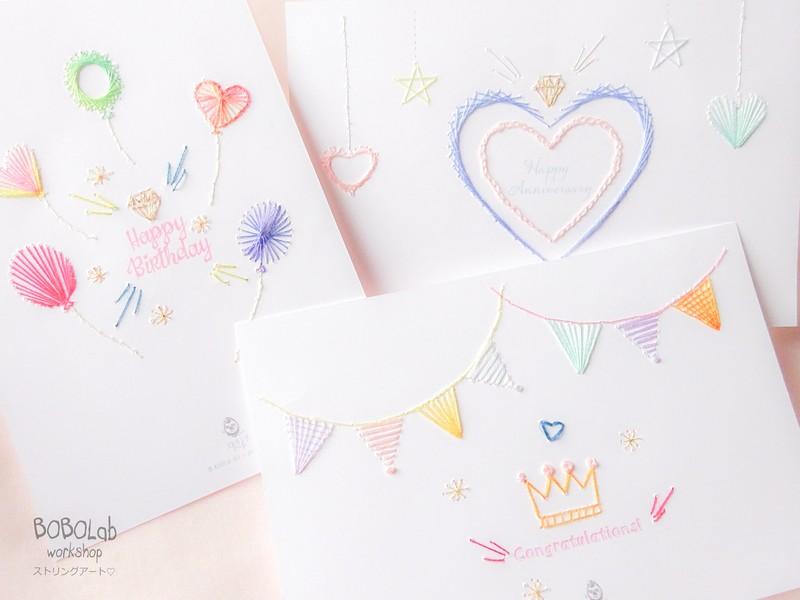 日々の紙刺繍☆の画像
