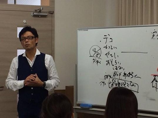 【あがり症を根絶する!!】メンタル・ボイストレーニング実践セミナーの画像