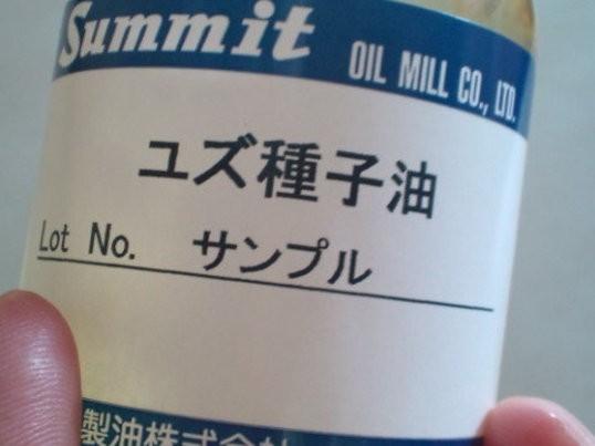 ゼロから始める化粧品起業セミナー名古屋<知識不要!小予算で達成>の画像