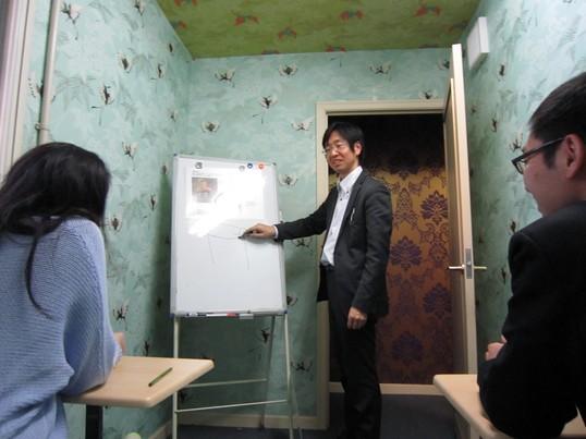 リーダーシップセミナー:基本ポイントを網羅 ミニ入門講座シリーズの画像