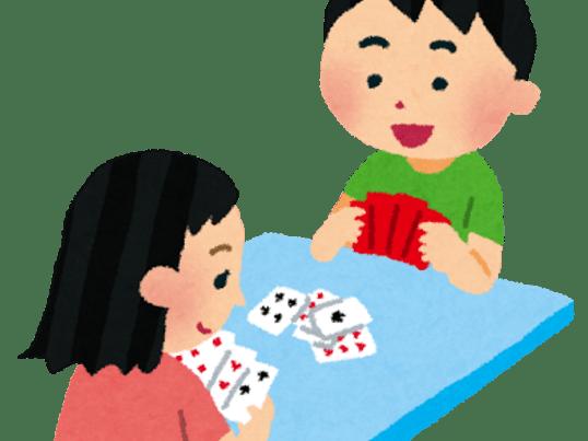 おもちゃは脳の栄養?!おもちゃ座学+アナログゲームで遊ぼう!の画像