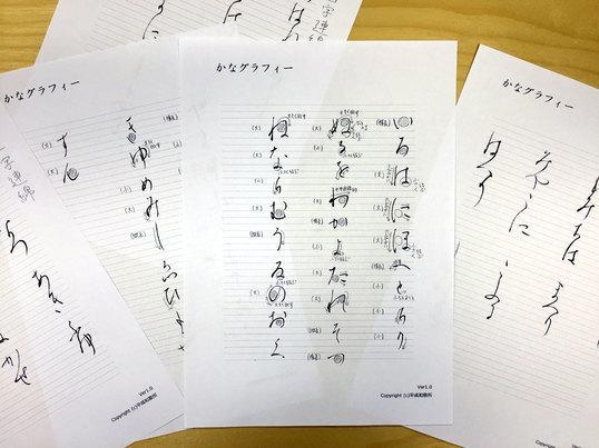 百人一首の和歌と日本語講座の画像