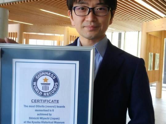 ★メンサ会員 & ギネス世界新記録樹立者:シンが教える記憶術。熊本の画像