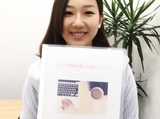 起業初心者向け!0から始めるブログ基本レッスン♡の画像