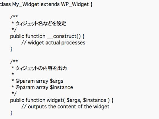【エキスパート】Wordpress開発ワークショップ【vol.3】の画像