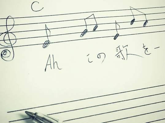 【ボーカル/ギター(弾き語り)】【作詞】【作曲】個人レッスンの画像