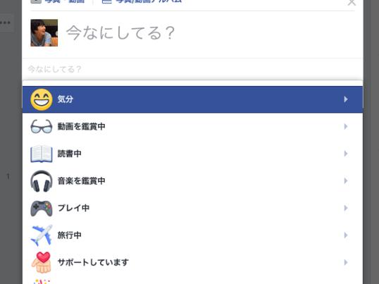 フェイスブックの「超」基本!しっかり楽しく学べる個別体験レッスン♪の画像