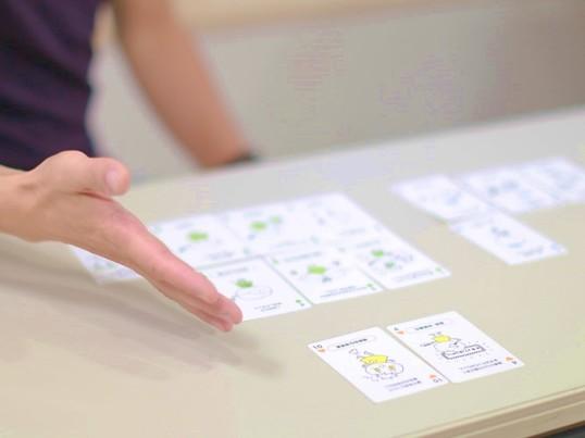 「コミュニケーションカード」活用アドバイザー認定講座(東京開催)の画像