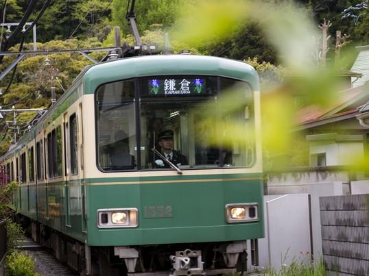 マインドフル・フォトウォーク:江ノ電で鎌倉めぐりの画像