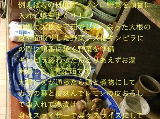 【時間内作りまくり!】ハードルの下がる料理教室の画像