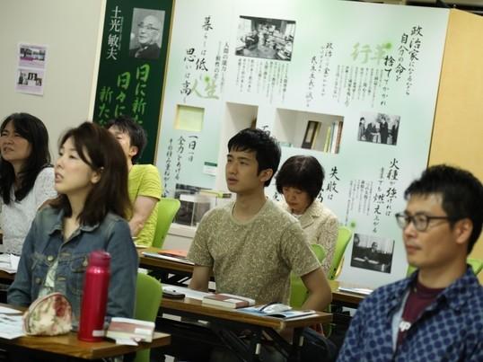 朝活「三学会」不朽の名著と出会う勉強会の画像