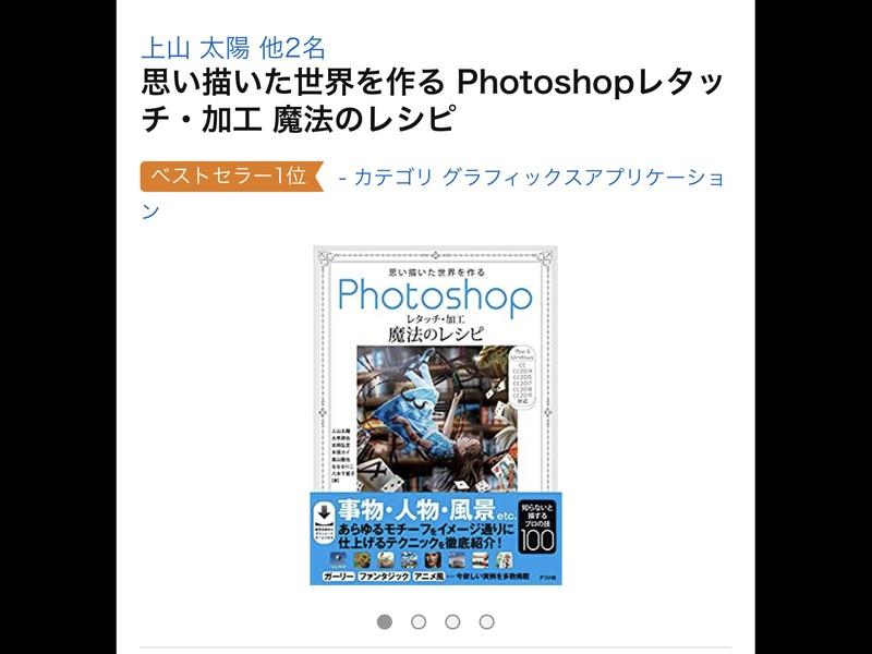 【実践】【少人数】人気カメラマンが教えるースタジオ撮影ーの画像