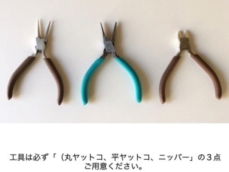 ★オンライン限定★初めてのハンドメイドイヤリング・ピアス(入門編)の画像
