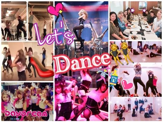 ■オンライン■全国❤️バーレスクでセクシーに踊るダンスレッスン❤️の画像