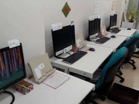 パソコン・スマホなんでも相談室の画像