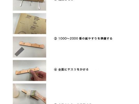 レーザーカッターを使ってヒノキの名入マグネットと箸置きを作ろう!の画像