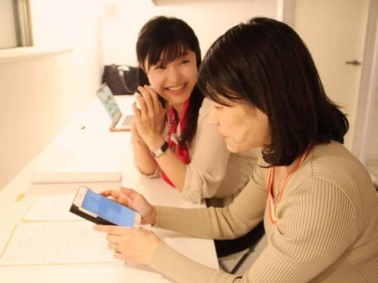 個人事業主のためのスマホ一つで出来るワードプレス導入作成会の画像
