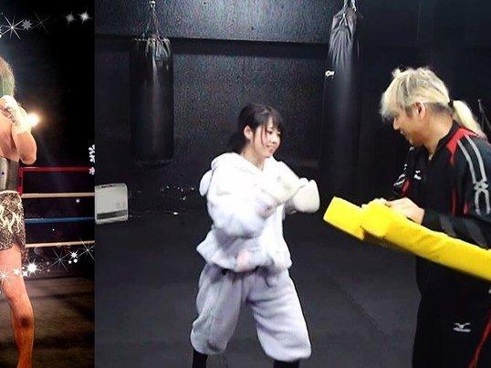 新宿  キックボクシングダイエット の画像