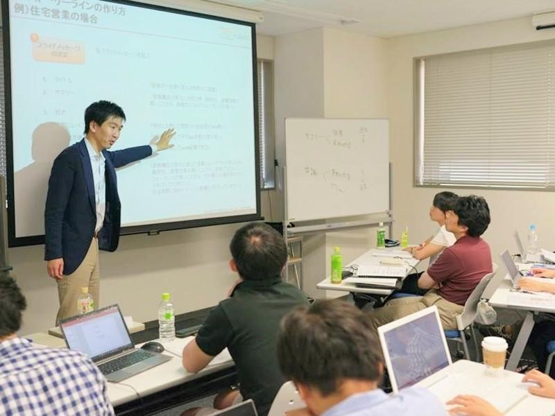 元外資コンサルによる「戦略的プレゼン資料作成講座」2日間集中講義の画像