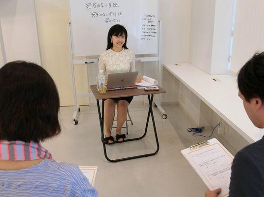 月収8桁の元秘書がこっそり教える、起業一年目から黒字にする勉強会の画像