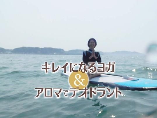 ヨガ&アロマのデオドラントスプレー作りin渋谷★2時間のWSの画像