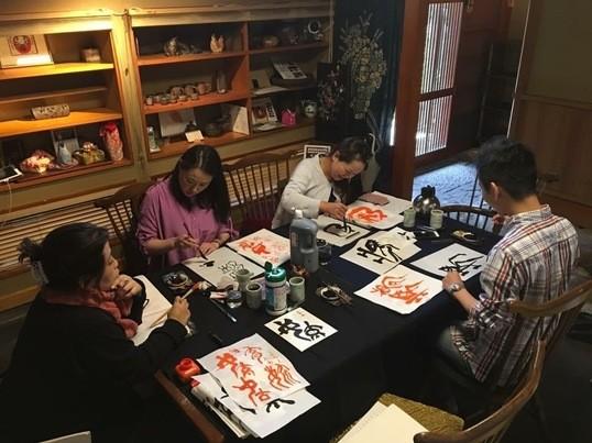 成城学園/古代文字でアート体験!ランチ付きの画像